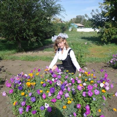 Анастасия Чугункова, 6 августа 1997, Салехард, id222249259