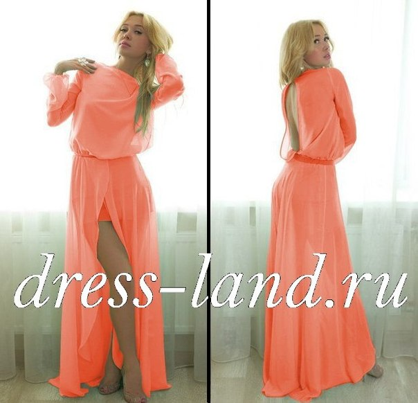 fcac9c043a43e длинные вечерние платья в пол с рукавами фото ламода