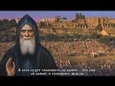 Пророчества преподобного Лаврентия Черниговского
