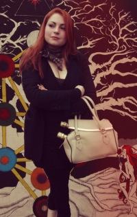 Алина Демиховская