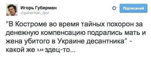 Глава сенатского комитета США по вооружениям во время визита в Киев подтвердил помощь Украине - Цензор.НЕТ 6595