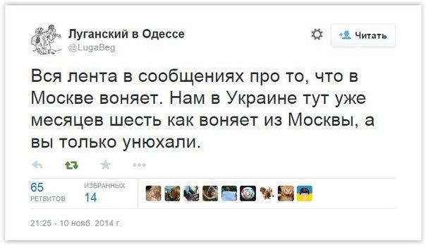 Ужгород остался без мэра - Цензор.НЕТ 5467