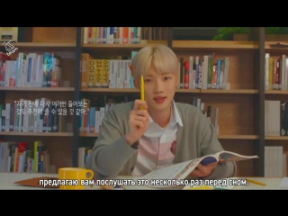 [FSG SZ TEAM] What If you studied together with THE BOYZ – New [рус.саб]