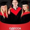 Прокат мантий в Одессе
