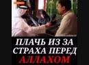 ιllιlιРауф ιllιlι👍🤲☝️👍