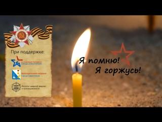 """ИНФОРМОБЪЕКТ / """"О 35-й батарее в рамках проекта """"Я помню! Я горжусь!"""""""