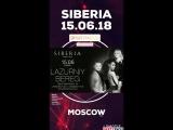 15.06 Siberia Москва