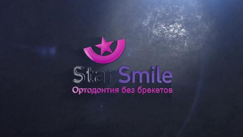 Элайнеры Star Smile Каппы для выравнивания зубов Ортодонтия БЕЗ брекетов