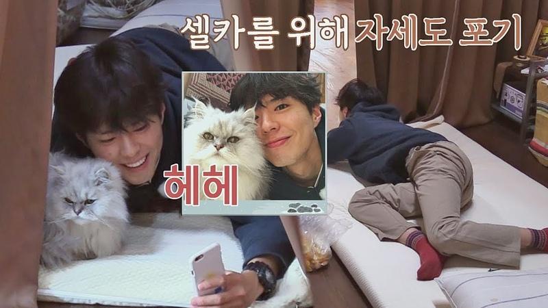 얼굴 열일♥ 박보검 셀카를 위해 자세는 포기한다… 효리네 민박2 8회