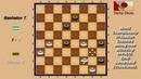 Bashatov T. (UZB) - Gritsus S. (LTU). World_Russian Checkers_Men-1996.