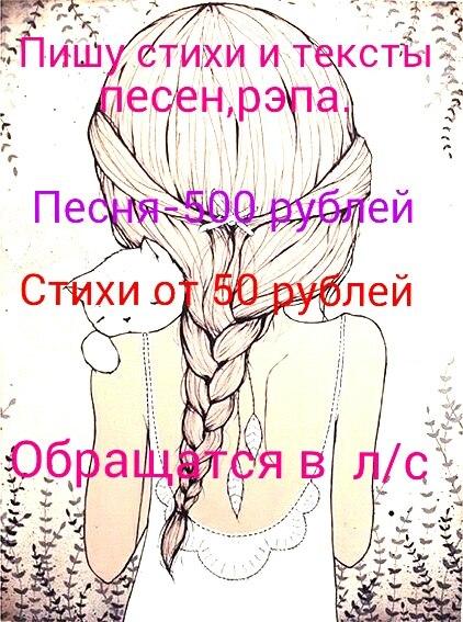 стихи на аву: