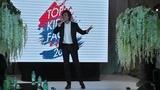 Прохор Шаляпин. Облака. - Всероссийский детский модельный профессиональный фестиваль Top Kids Faces