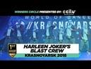 Harleen Joker's Blast Crew | 1st Place Junior | Winners Circle | WOD Krasnoyarsk 2018 | WODKRSK18