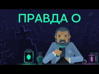Все выпуски - ОТКРОЙ ГЛАЗА(ИГРЫ РАЗУМА)