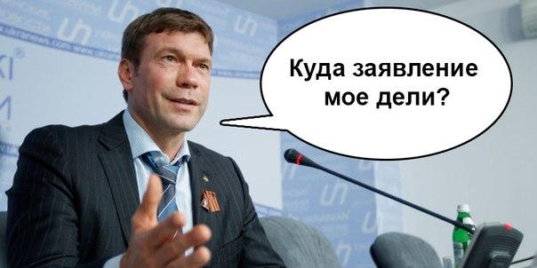 Самопровозглашенный донецкий губернатор Губарев останется под стражей до конца июня - Цензор.НЕТ 4539