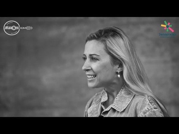 Тоня Матвієнко - Сміються-плачуть соловї (Запоріжжя)