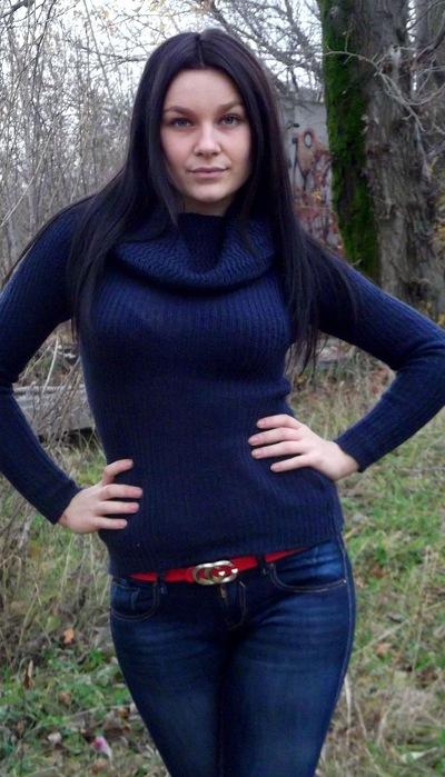 Екатерина Мартынова, 3 февраля , Пенза, id111202576