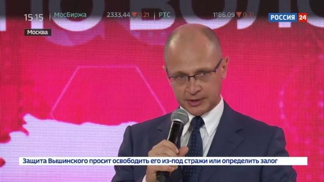 Новости на Россия 24 • На открытом уроке Сергей Кириенко рассказал школьникам о волонтерстве