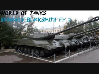 Сортировка танков. По катушки на танках.