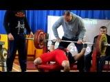 Роман Еремашвили  отбор на БЧ-2014. Рекорд всех времён в кат.до 67.5 кг  210 кг!!!