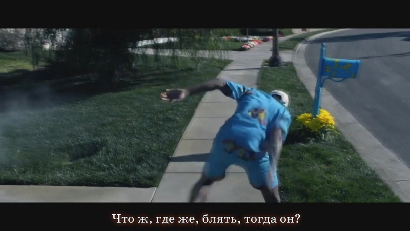 Tyler, The Creator - Who Dat Boy (ft. ASAP Rocky) перевод. (rus sub)