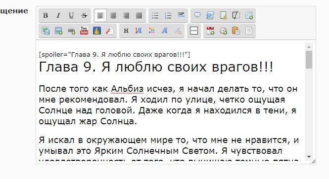 Как правильно оформить текст на сайте?  M7Wfw3VHSGc