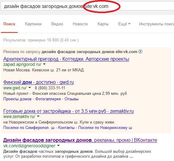Проверка, проиндексировалась ли страница поисковиком Google