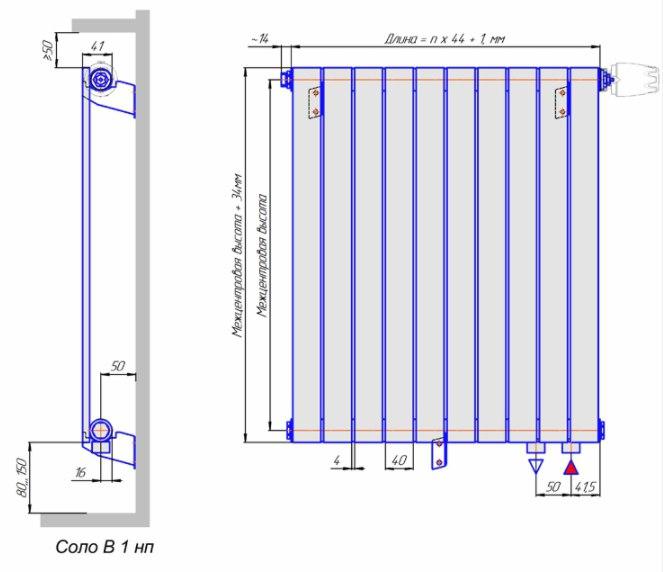 Схема КЗТО радиатор Соло В1, нижнее подключение