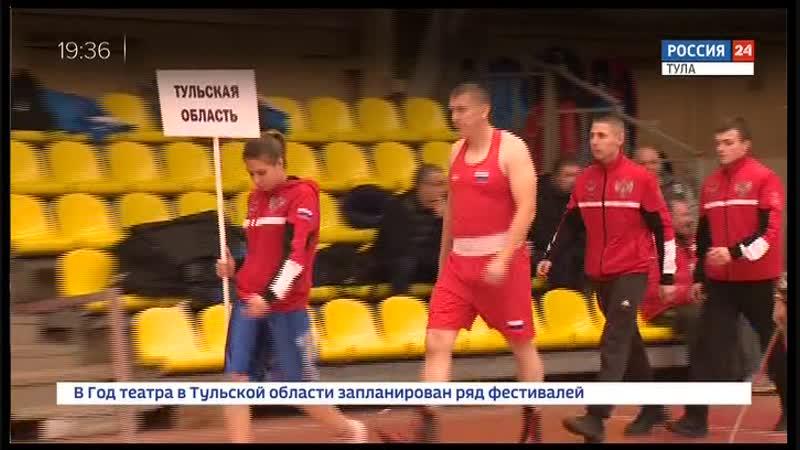 Торжественное открытие XXIV Всероссийского турнира по боксу Гран-при Тулы