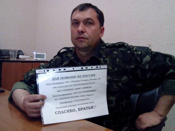 Большинство украинцев обвиняет в захвате админзданий на Донбассе российские спецслужбы, - опрос - Цензор.НЕТ 6901