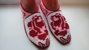 Домашние тапочки на подошве крючком Тунисское вязание Часть 1 Tunisian crochet slippers