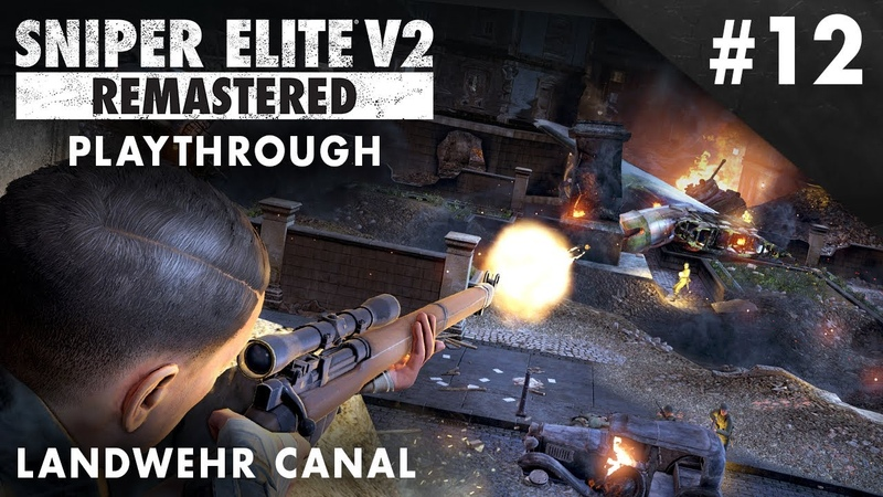 NS\PS4\XBO - Sniper Elite V2 Remastered