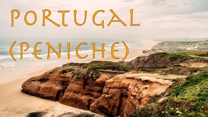 Portugal with Samotour 2018 (Peniche)