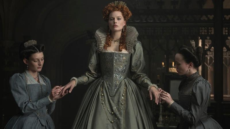 Марія – королева Шотландії. 17 січня у кіно