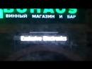 Zaroobbeen arthaus video XXX