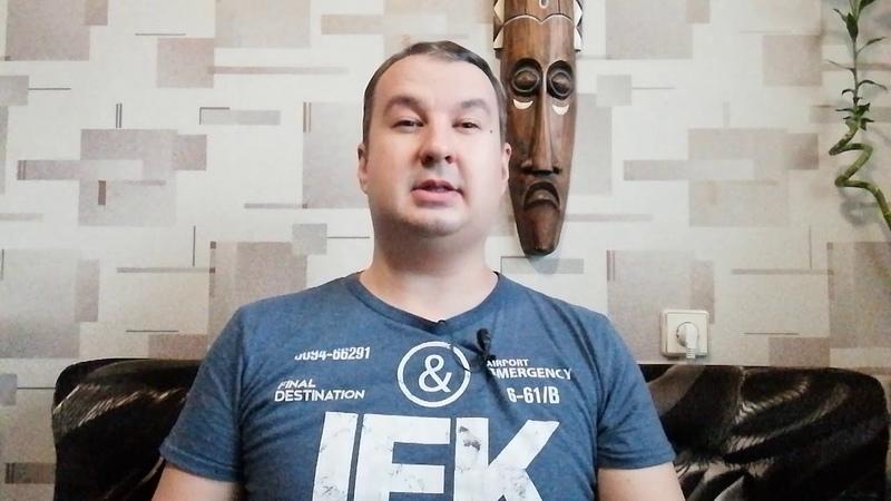 Приглашение на бесплатный вебинар Славянское Рэйки