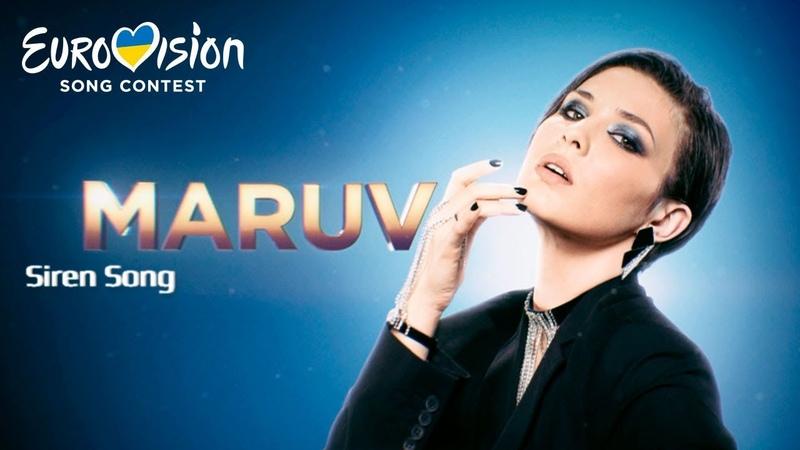 MARUV – Siren Song – Национальный отбор на Евровидение-2019. Первый полуфинал