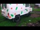 Тизер на тест драйв ЛуАЗ 969М, бешеная волына после капитального ремонта кузова