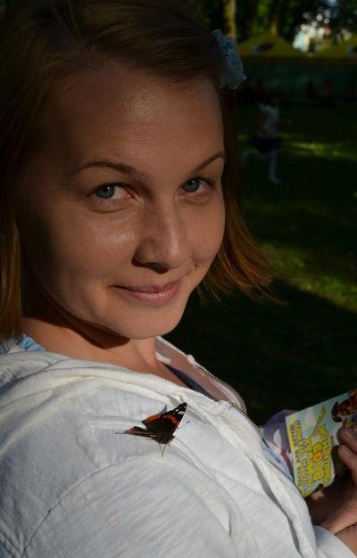 Людмила Остроконь (Филимонова), 19 ноября , Москва, id15561970