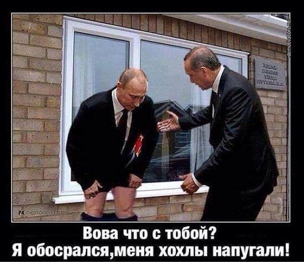 """Нам нужны друзья"", - Путин - Цензор.НЕТ 5901"