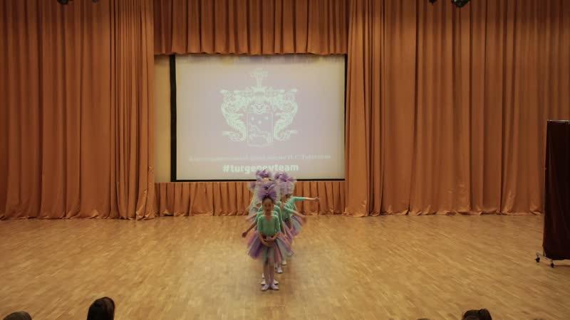 Коллектив Менуэт, танец Кукольный дом | Фестиваль PRO творчество | ArtLab Dubna