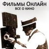 KinoMoov.org - смотреть ФИЛЬМЫ онлайн