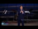 Иосиф Кобзон - Командир Благотворительный концерт Иосифа Кобзона Донецк 27.10.2014