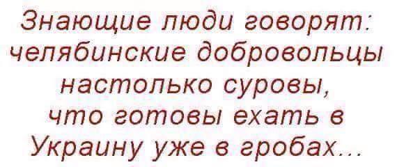Ситуация в зоне АТО остается напряженной: за вечер террористы совершили 18 обстрелов украинских войск - Цензор.НЕТ 9840