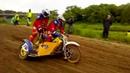 Мотокросс Коляски Гаврилов-Ям, 12.06.18. Motocross.