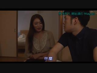 Kobayakawa reiko [creampie, voyeur, married woman, hardcore, training, mature woman, cuckold]