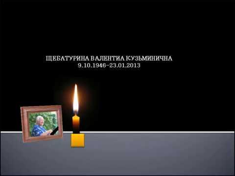 Дылевич TV Серия 381 Памяти Тюремщицы посвящается Любим помним скорбим