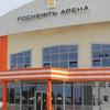 Сызрань - Роснефть Арена (офиц. группа)