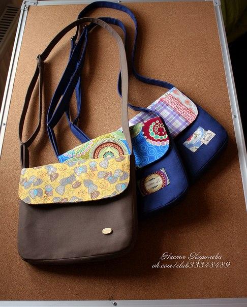 Как сшить самой маленькую сумочку через плечо 197