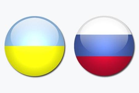 Объединенный чемпионат России и Украины по футболу